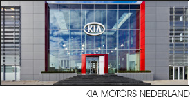 project kia motors